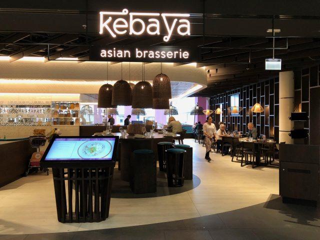 restaurant-schiphol-airport-photo