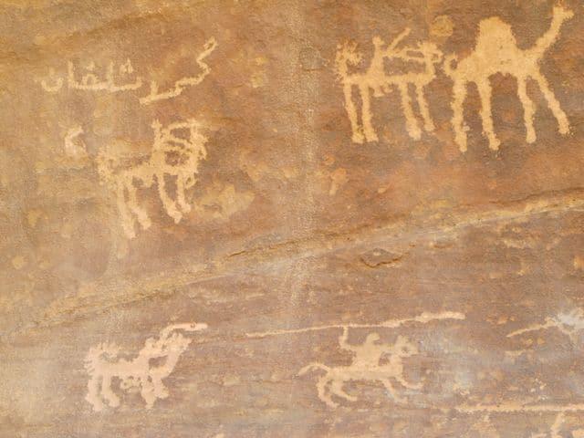 rock-inscriptions-wadi-rum-photo