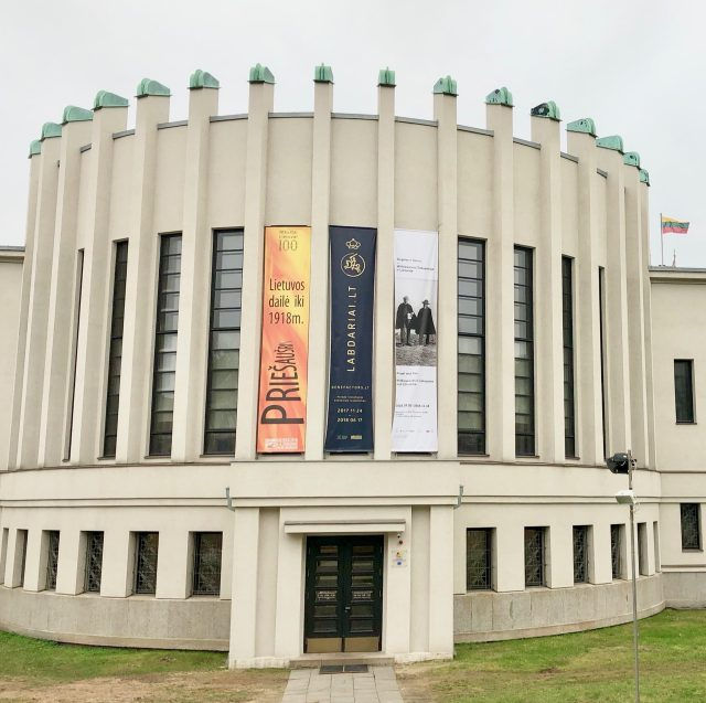 M.K. Čiurlionis Museum of Art photo