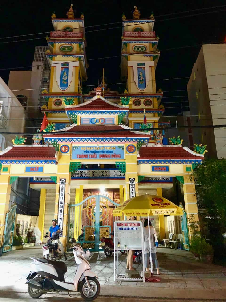 Cai Dao Temple Trang An: Things To Do In 3 Days In Phu Quoc, Vietnam