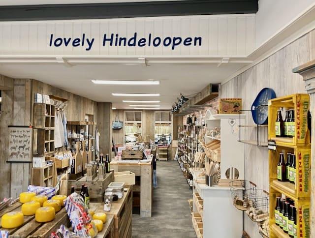 hindeloopen-shop-photo