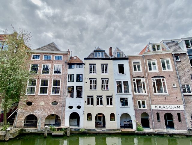 utrecht-houses-photo